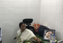 Mamata Banerjee at Niti Ayog